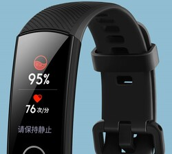 The Honor Band 5 can measure blood oxygen saturation.